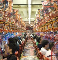 Voyage au Japon : les activités amusantes à faire absolument